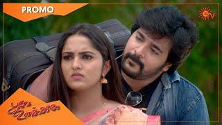 Poove Unakkaga - Promo   18 June 2021   Sun TV Serial   Tamil Serial