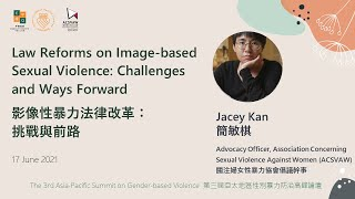 Law Reforms on Image-based Sexual Violence: Challenges and Ways Forward