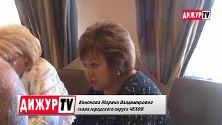 Заседание Совета депутатов Чехова, 10 августа 2018 (часть - 2)