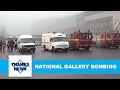 IRA Bomb Attack on National Gallery | Thames News Archive Footage