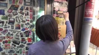 【岡田映像㈱社員研修#02】@すずこ作/社長がどうしても1000円自販機を撮れと言うから!