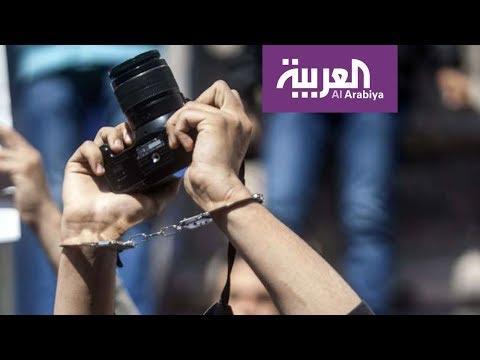 عدد الصحافيين المسجونين هذا العام يقترب من رقم قياسي  - نشر قبل 6 ساعة