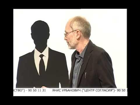 Чистая политика с Гордоном Tīrā politika ar Gordonu 30.09.2010 3/6