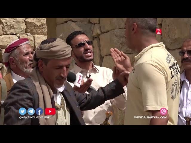 مواقف يمانية | الحلقة 22 | قصر الجنات - عمران | قناة الهوية