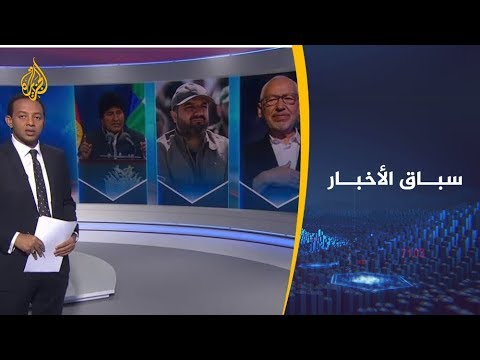 سباق الأخبار - أبو العطا -شخصية الأسبوع- ومظاهرات لبنان والعراق -حدثه- الأبرز  - نشر قبل 39 دقيقة