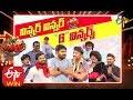 Jabardasth |19th March 2020 | Full Episode | Aadhi,Anasuya,Roja | ETV Telugu