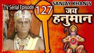Jai Hanuman | जय हनुमान | Bajrang Bali | Hindi Serial | Full Episode 127