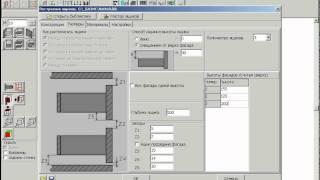 Базис-Шкаф 7.0 Конструирование шкафа Часть 1(Базис-Шкаф 7.0 Конструирование шкафа Часть 1 в программе для проектирования мебели Базис-Шкаф., 2010-12-08T11:07:58.000Z)