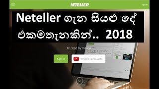 How to Create Neteller Account 2018 new System