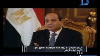 كلام تانى|مع رشا نبيل حلقة 3-6-2016 وتحليل خطاب الرئيس السيسي