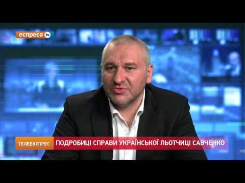 Росії більше не вигідно тримати Савченко