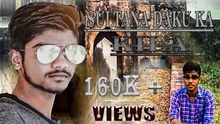 Video Sultana Daku Fort download MP3, 3GP, MP4, WEBM, AVI, FLV Agustus 2018