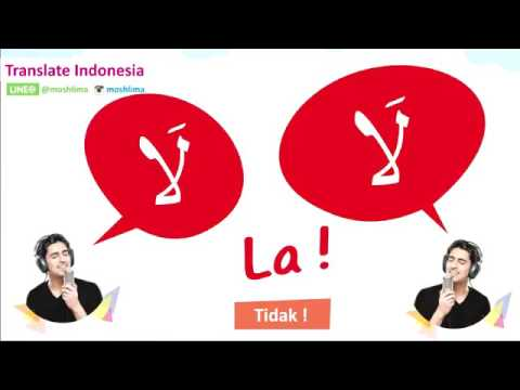 Kun Anta   Indonesia Translate Video Lyric