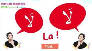 Kun Anta   Indonesia Translate Video Lyric