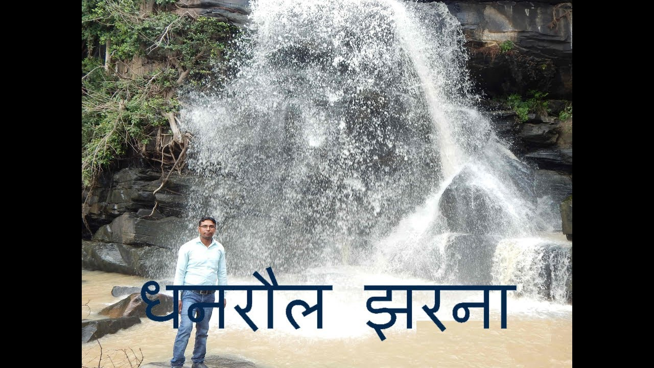 Sonbhadra robertsganj