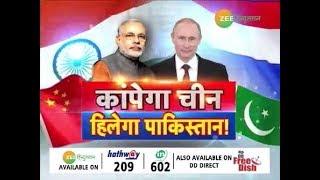 Aaj Ka Agenda: Putin से दोस्ती PM Modi के लिए 'ट्रंप कार्ड' है ? (Part- 1)