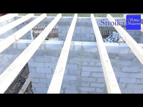 Стройка Строим дом своими руками  Монтаж деревянных балок перекрытия своими руками Влог 2-4