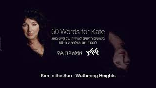 Kim In The Sun  - Wuthering Heights wav