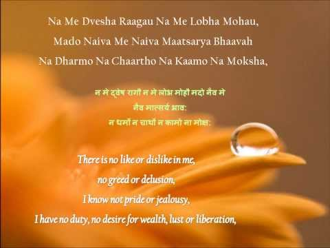 Adi Shankaracharya-Nirvana Shatakam Lyrics in Sanskrit and English translation