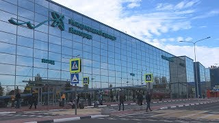 Новое имя аэропорта Волгограда: сформирован лонг-лист конкурса «Великие имена России»