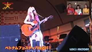 【ベトナムTV2012】 ♯1 祝!ベトナムフェスティバル5 周年 http://www.y...