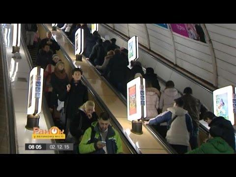 Где искать вещи, потерянные в метро