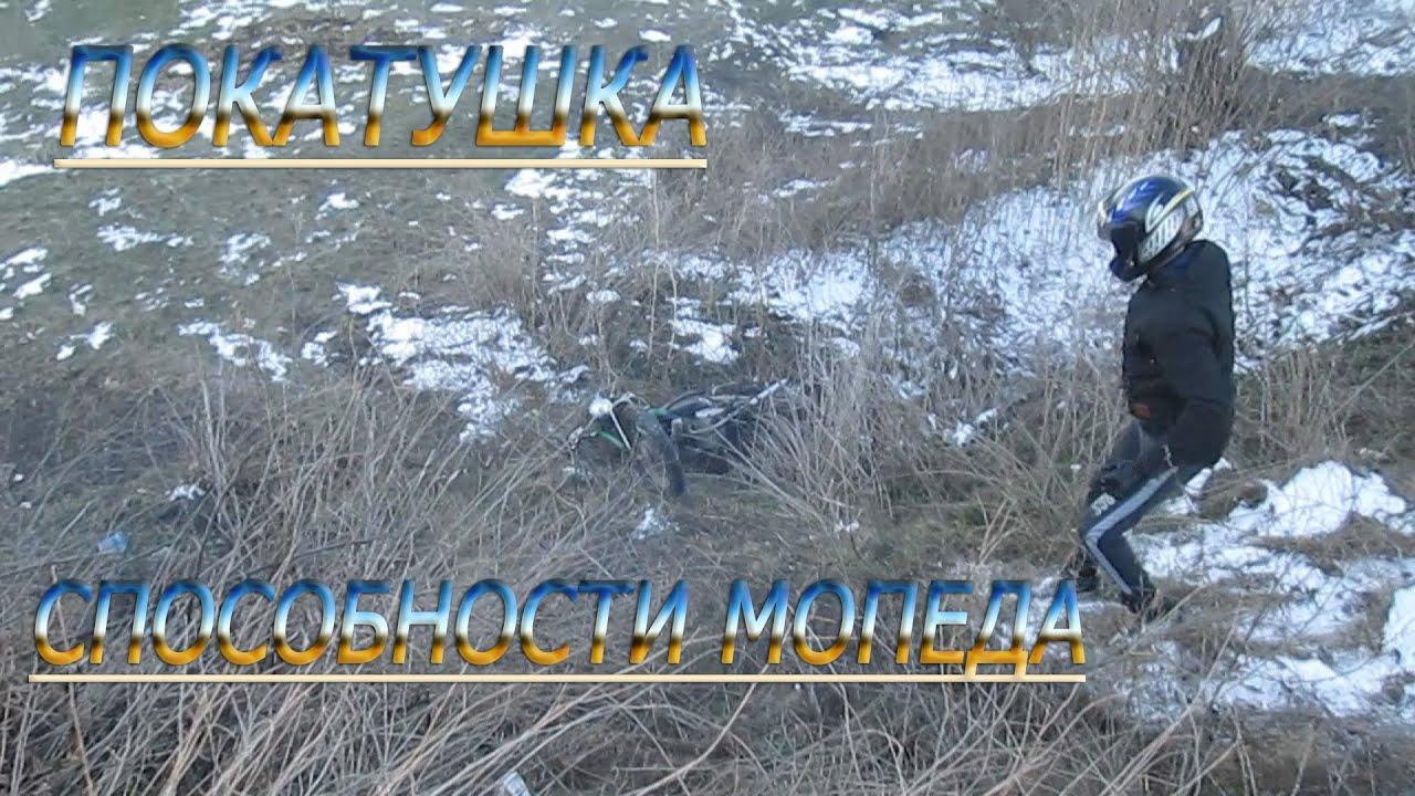 Нива джиппинг. Покатушка по Северскому району 14.02.2015