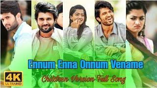 Innum Enna Onnum Vename(இன்னும் என்ன ஒன்னும் வேண்டாமே) By TimePass