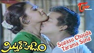 Video Mr Pellam Movie Songs | Sogasu Chooda Tarama Video Song | Rajendra Pradad, Aamani download MP3, 3GP, MP4, WEBM, AVI, FLV Juli 2017