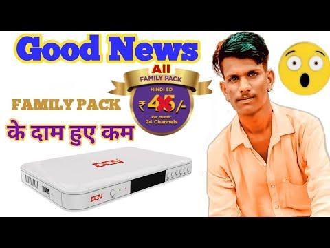 🔥den-tv-new-plans-2019-,🔥-good-news-family-pack-के-रूपये-हुए-कम-🔥,-😃