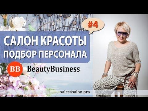 ТАТУ САЛОН - сделать татуировку в Москве со скидкой 1000р