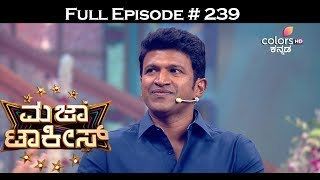 Majaa Talkies - 1st July 2017 - ಮಜಾ ಟಾಕೀಸ್ - Full Episode