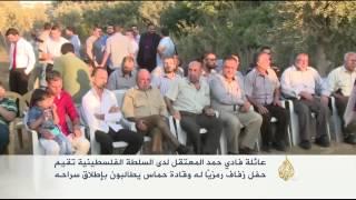 حفل زفاف رمزي لمعتقل لدى السلطة الفلسطينية