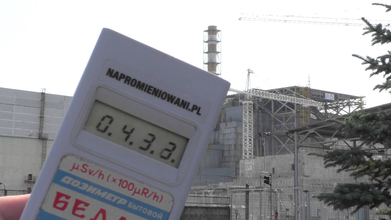 Radiation in front of sarcophagus Chernobyl Nuclear Power plant