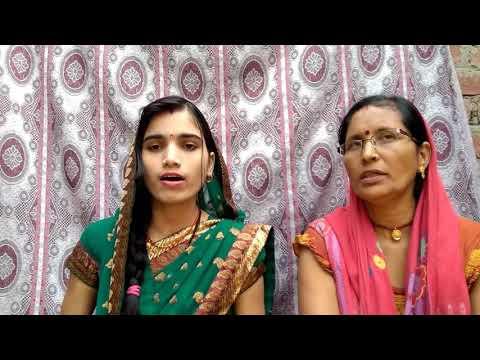 Pidiya geet|| पीड़िया गीत, लावे के त लावनी पीड़िया हो राम छोड़वही के बेरिया ससुर मोरा भेंजेलन नियरवा