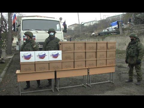Новости Армении и Арцаха/Итоги дня/ 24 февраля 2021