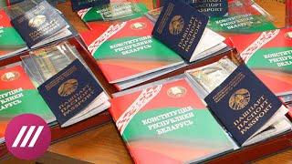 Лукашенко снова хочет переписать Конституцию. За 26 лет он делал это дважды // Здесь и сейчас