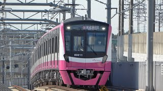 【4K】響くVVVFサウンド!新京成80000形・N800形・8800形 到着・出発シーン 北初富駅・新鎌ヶ谷駅にて