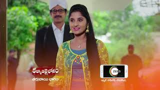 Kalyana Vaibhogam | Premiere Episode 1036 Preview - May 05 2021 | Before ZEE Telugu