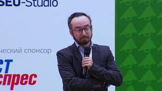 видео Конференция и выставка по электронной коммерции eCommerce 2017