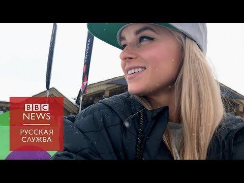 Возвращение в горы: история звезды сноубординга, которая сломала спину