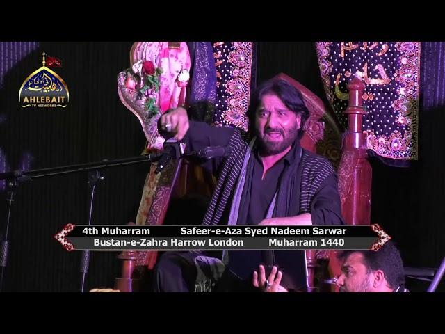 Safeer e Aza Nadeem Sarwar 2018 I 4th Muharram 1440 I Bustan e Zahra London