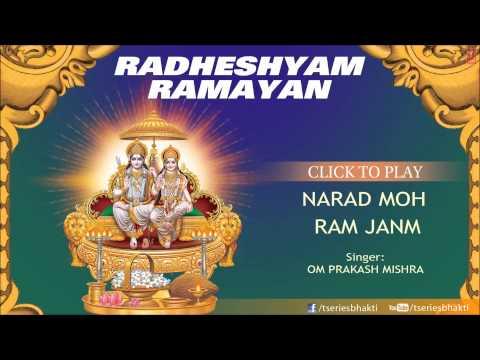 Radheshyam Ramayan By Om Prakash Mishra I...