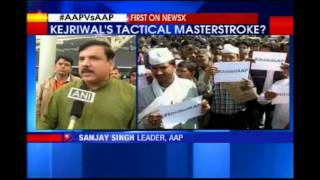 NEC to take call on resignations of all three AAP leaders
