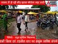 ADBHUT AAWAJ 01 08 2020 बाजार मेें हो रही भीड़ खतरा कोरोना कहर जारी