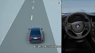BMW X3 - Lane Departure Warning