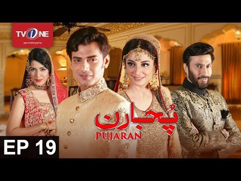 Pujaran - Episode 19 - TV One Drama - 1st August 2017