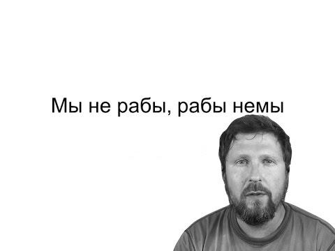ВКонтакте. Идеальное рабство