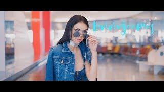Baixar Laura - Lennujaamas (Lyric Video / laulusõnadega)