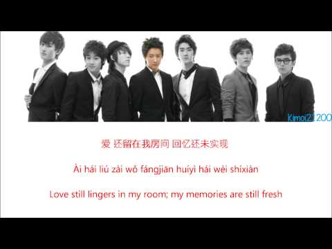 Super Junior M - Blue Tomorrow (到了明天) [Chinese/PinYin/English] Color Color & Picture Coded HD